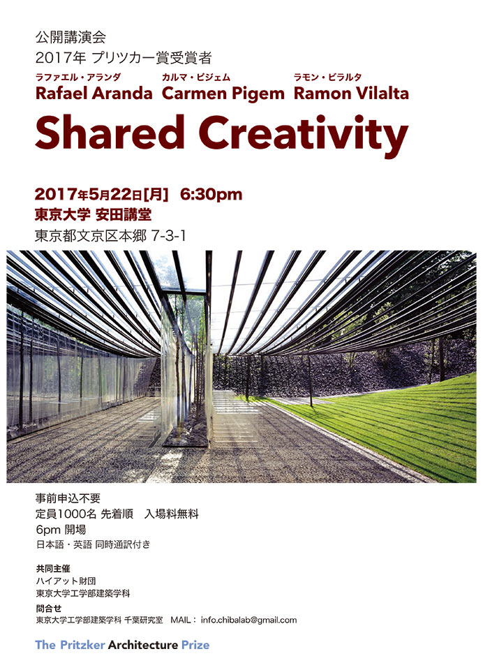 Pritzker_Lecture_Poster_Japanese