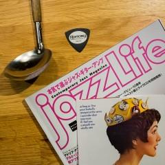 JAZZと料理と写真