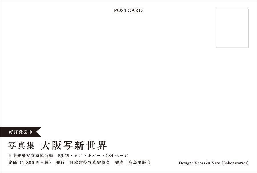 060630_OSAKA_DM-2