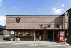 NOSTALGIC JAPAN ⑳懐かしい香り漂う町を訪ねて ~阿下喜の町並みと、古くからある歴史的な町屋~ 創業250年 丁子屋商店