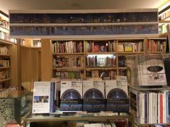 写真集「銀座ジャック再び! 写真で銀ブラ」を銀座 蔦屋書店にディスプレイして頂きました。