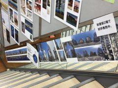写真集「銀座ジャック再び! 写真で銀ブラ」を銀座の老舗書店 教文館にディスプレイして頂きました。